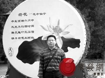 田飛龍:港青國民意識現危機 須重啟國民教育-華發網繁體版