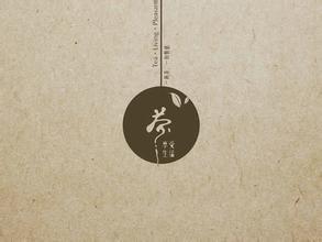 雲南普洱舉辦兩岸四地茶文化高峰論壇 - 華發網繁體版