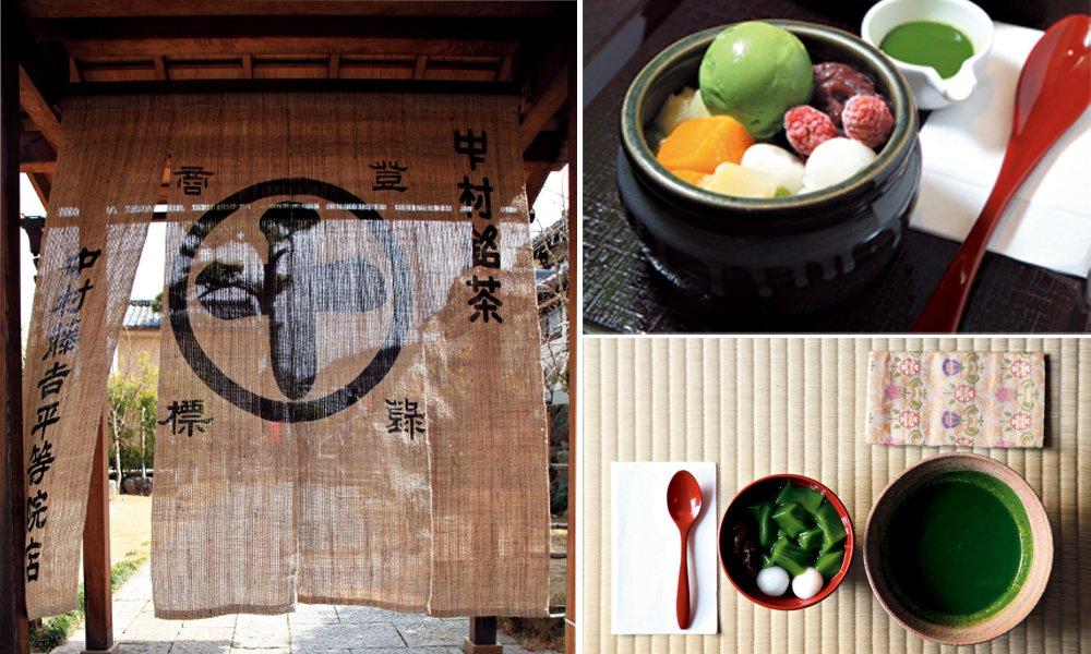 宇治抹茶 最地道的京都味道 - 華發網繁體版