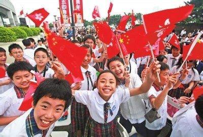 """遏止""""港獨""""必須與展開國民教育相結合 - 華發網繁體版"""