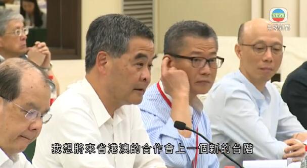 梁振英:香港社會重視粵港澳大灣區規劃 - 華發網繁體版