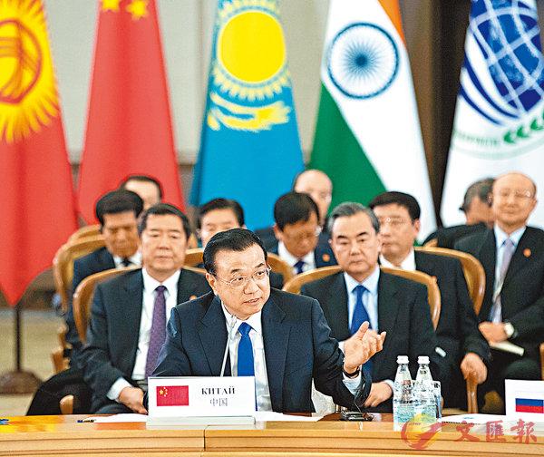 李克強:建地區國家命運共同體-華發網繁體版