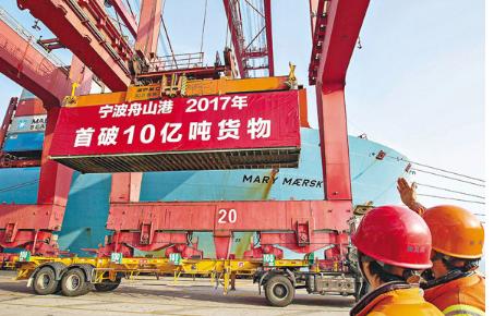 舟山港成全球首個10億噸港 - 華發網繁體版