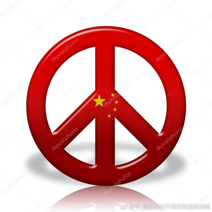 尊重和保障我們的警務人員-華發網繁體版