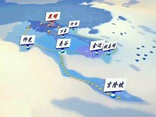 瀾湄合作助力構建命運共同體 - 華發網繁體版