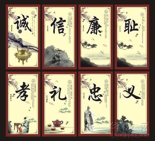 作百般新曲,唱千年詞章 - 華發網繁體版