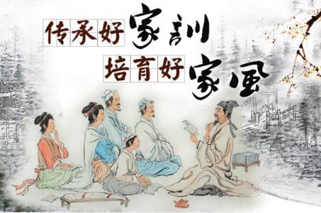 """家風傳承面臨考驗   家風文化何以再立""""潮頭""""? - 華發網繁體版"""