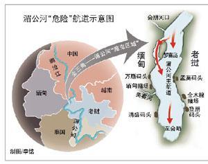 """搶抓""""一帶一路""""機遇,大湄公河打造GMS命運共同體-華發網繁體版"""