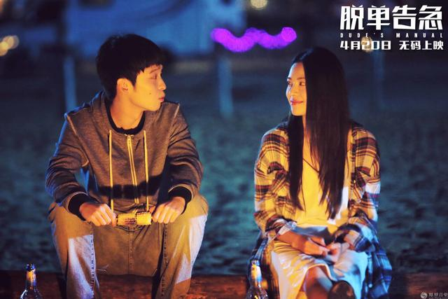 《脫單告急》將映  Ella產後首唱電影主題曲《終於愛情》 - 華發網繁體版