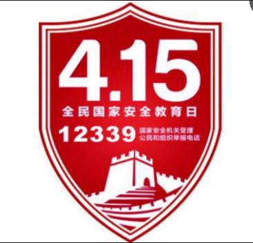 支持國家安全 - 征求群眾簽署支持-華發網繁體版