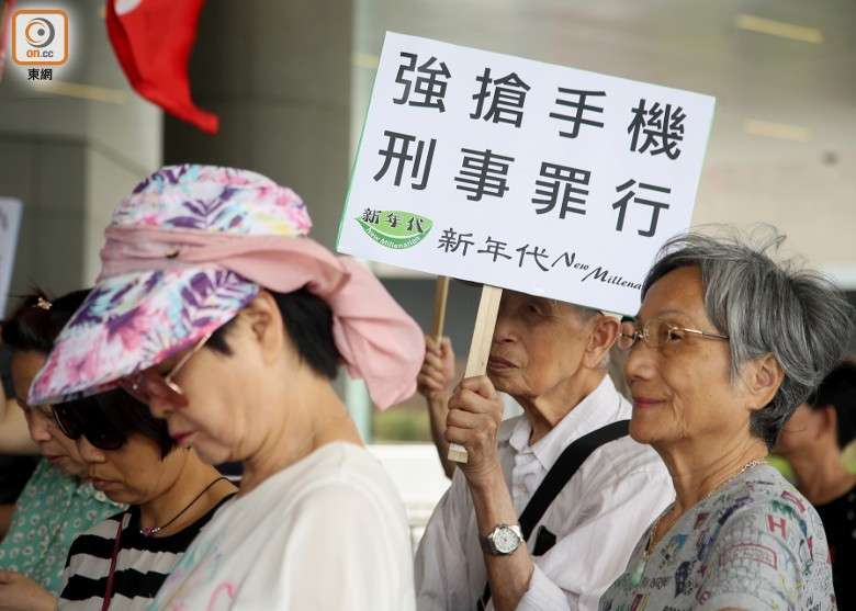 「新年代」主辦 : 「要求許智峯引咎辭職」遊行集會-華發網繁體版
