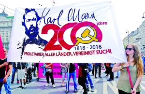 """馬克思誕辰200周年,德國掀起""""馬克思熱"""" - 華發網繁體版"""