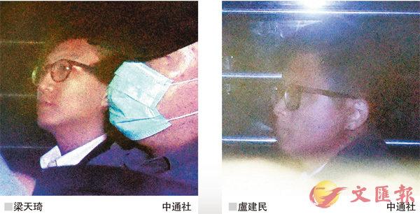 梁天琦暴動罪成 法官斥其合理化暴行-華發網繁體版