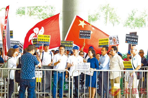 「保港運動」促鴿黨避席通過譴責-華發網繁體版