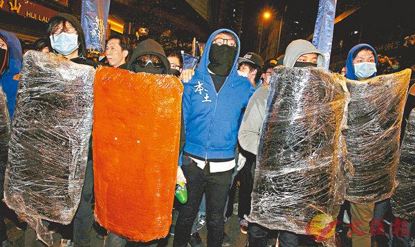 梁天琦複製旺暴搞抗爭 民主旗號推港獨 - 華發網繁體版