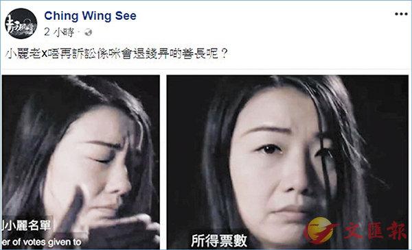 小麗撤上訴算計補選 反對派為議席嘥公帑-華發網繁體版