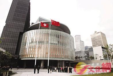 香港立法會通過共建大灣區議案-華發網繁體版