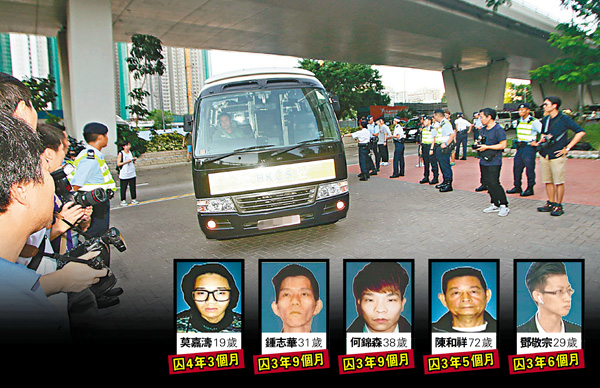 【旺暴案審訊】「旺暴」十煞判刑 最重囚4年3個月-華發網繁體版