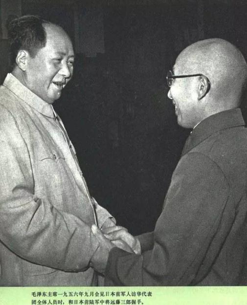 """毛澤東說""""感謝日本侵略""""的真正意思是什麽? - 華發網繁體版"""