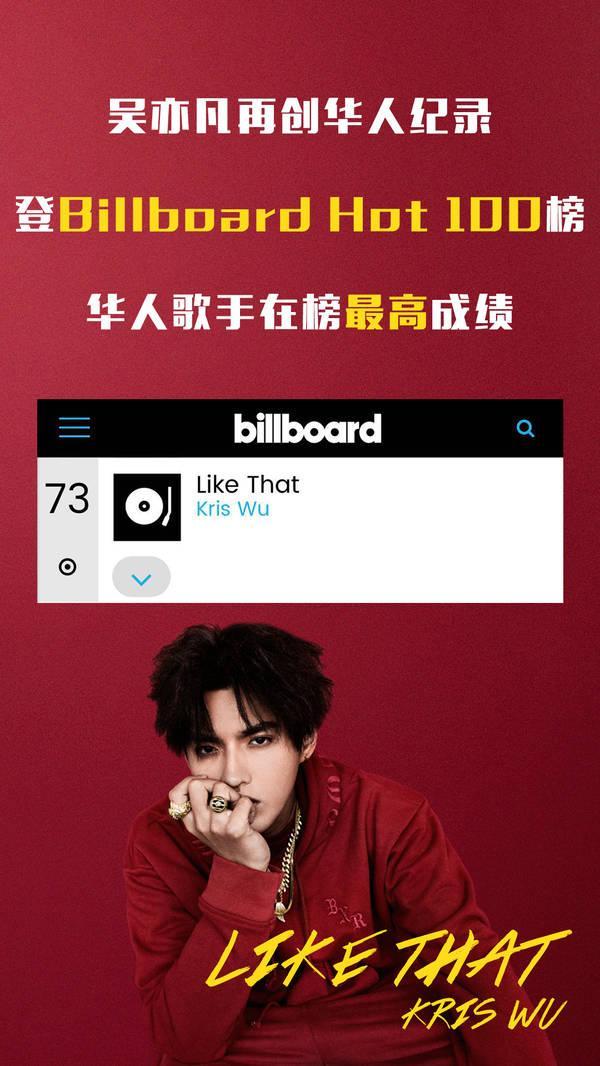 想成為音樂界的成龍 吳亦凡:讓全世界聽到華人音樂-華發網繁體版