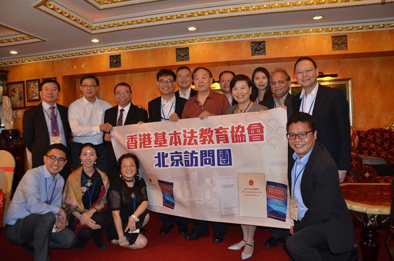 喬曉陽:國家政治制度須尊重-華發網繁體版