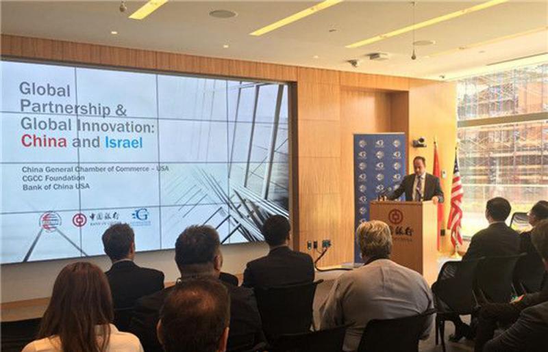 「一帶一路」合作有潛力 以色列鼓勵華企投資-華發網繁體版