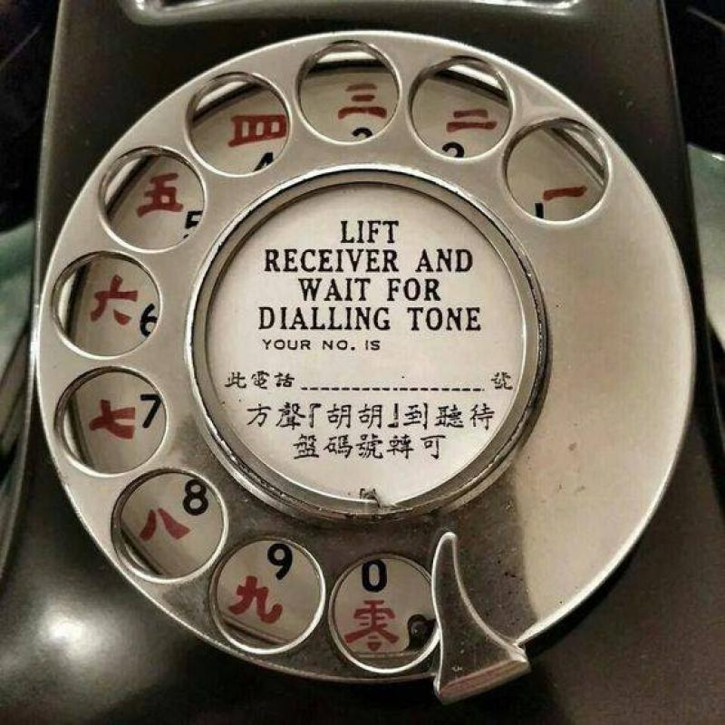 香港電話號碼四位開始-華發網繁體版