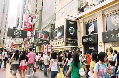 香港推新App 聚合跨行業優惠吸遊客
