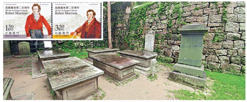 葬在澳門舊基督教墳場的馬禮遜 - 華發網繁體版