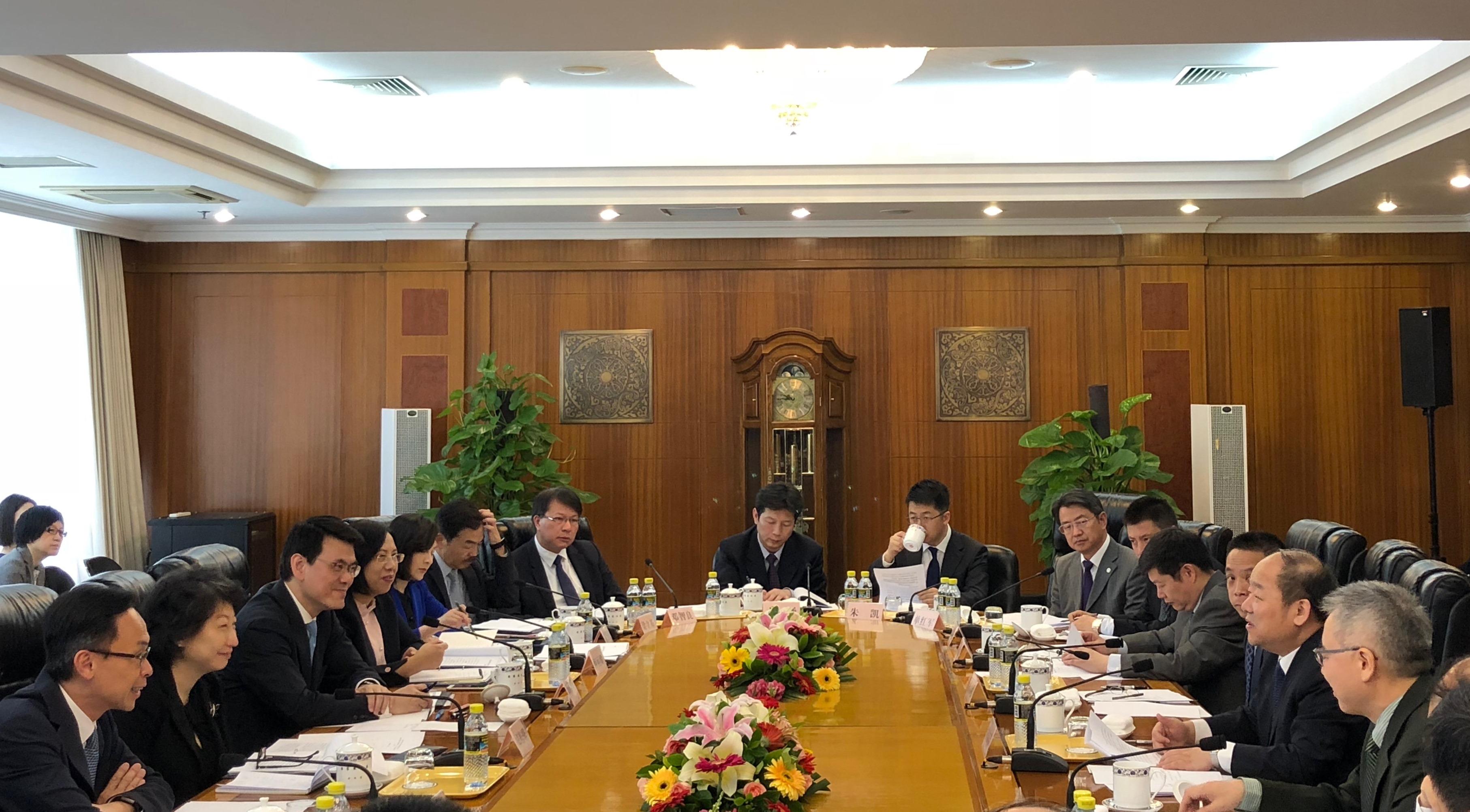 香港首次「一帶一路」聯席會議在京舉行