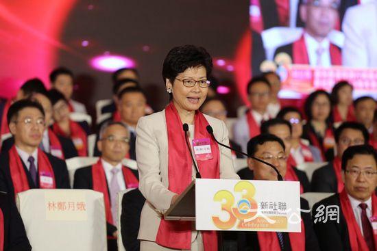 林鄭月娥:政府會加強與新界各地區團體協調合作