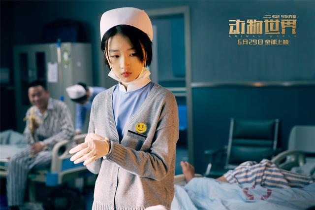 《動物世界》發周冬雨特輯 初演護士洗頭洗到崩潰