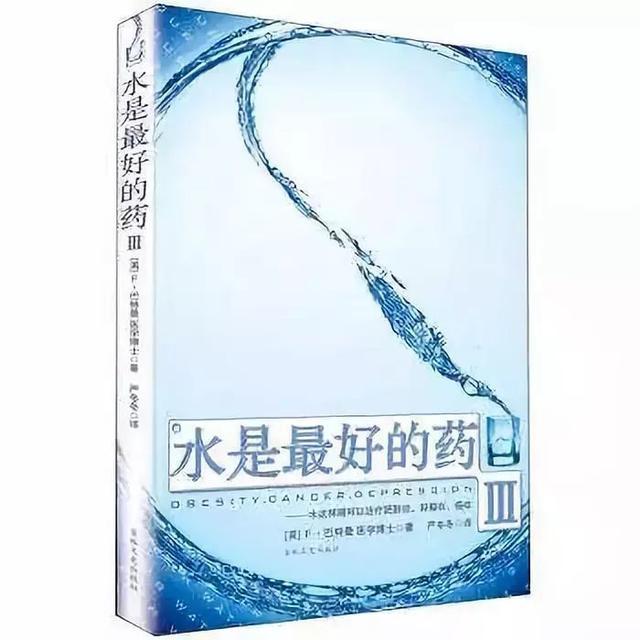 嚴重脫水可能導致大腦損傷、中風、癌癥 等一系列疾病發生!