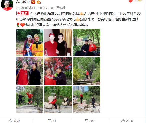 六小齡童曬照片慶祝結婚30周年 網友感嘆:妳把孫悟空演活了!