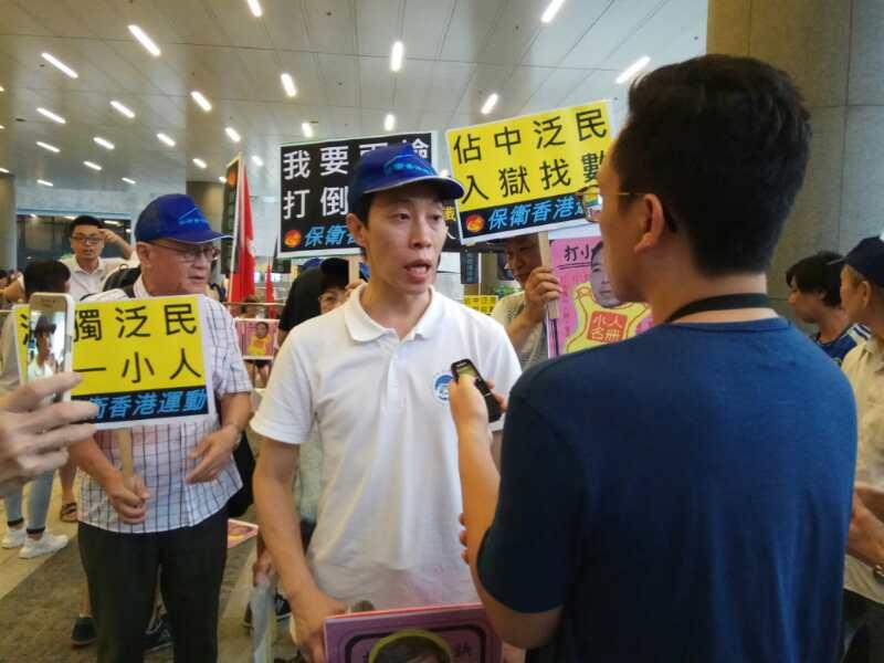 「保衛香港運動」主辦「打阻礙高鐵小人」集會