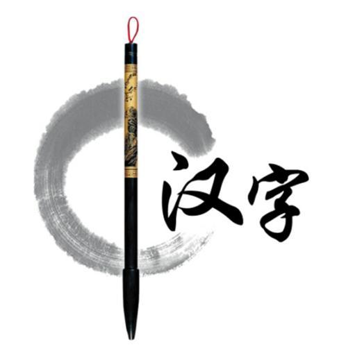 讀懂中國文學,還得從漢字入手