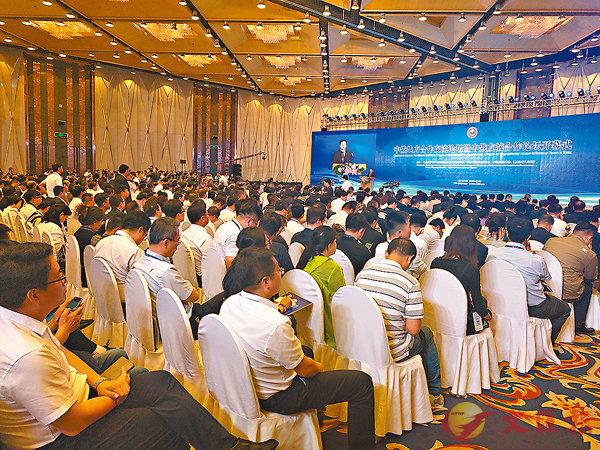 中俄地方合作交流論壇冰城開幕 - 華發網繁體版