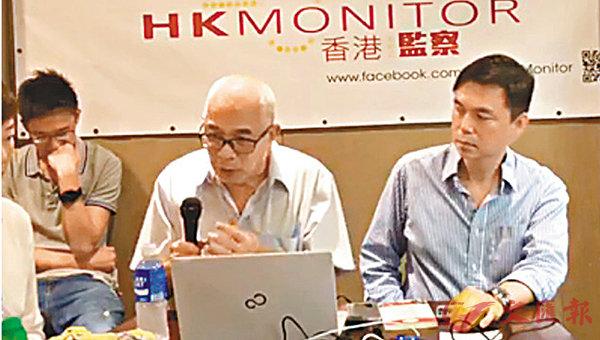 「廢老」教唆勾結外力搞「港獨」-華發網繁體版