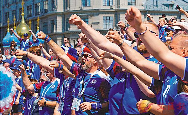 冰島坐和望贏「經濟世界盃」-華發網繁體版
