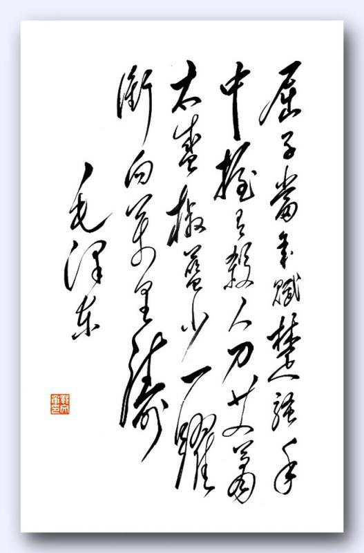荊州開評首屆「屈原詩詞獎」 - 華發網繁體版