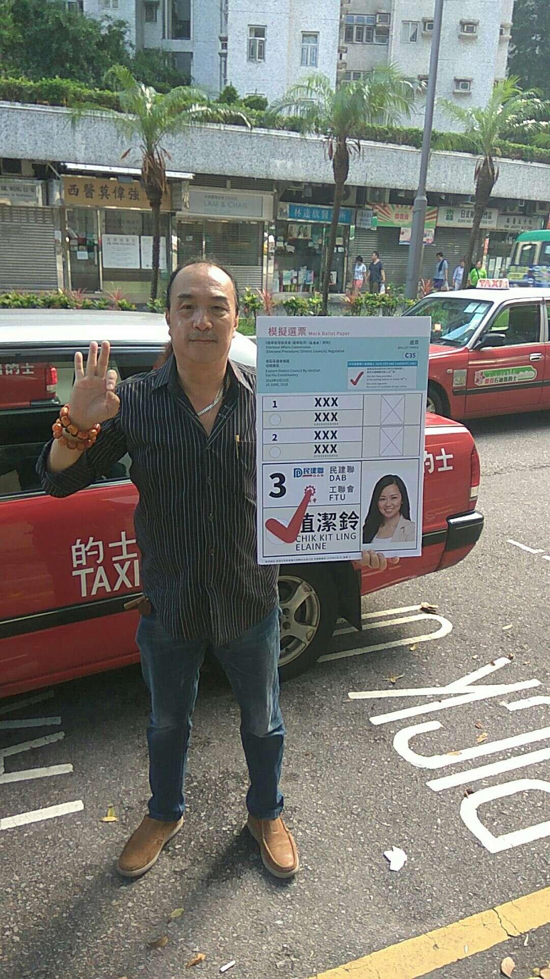 同心護港:香港的希望,愛國的香港人  (簡介)