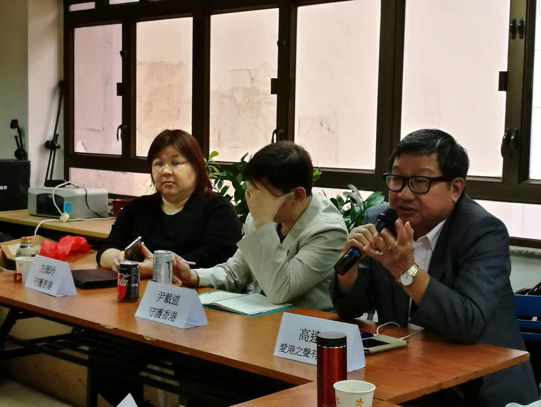 愛港之聲:把愛國愛港的聲音亮出來,維護香港安定團結 (簡介)