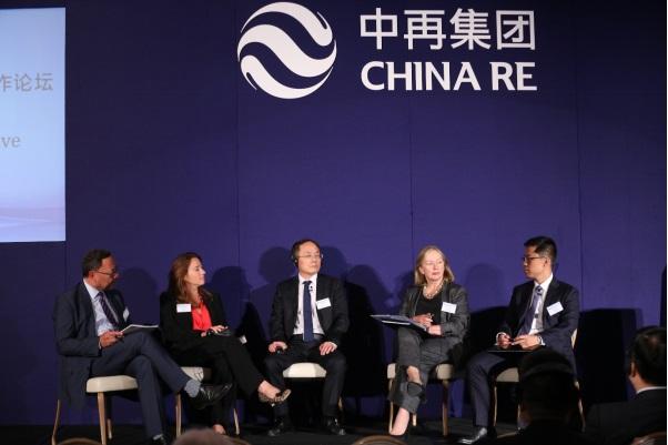 """2018中英風險保障國際合作論壇舉行 探討""""一帶一路""""合作新機遇"""
