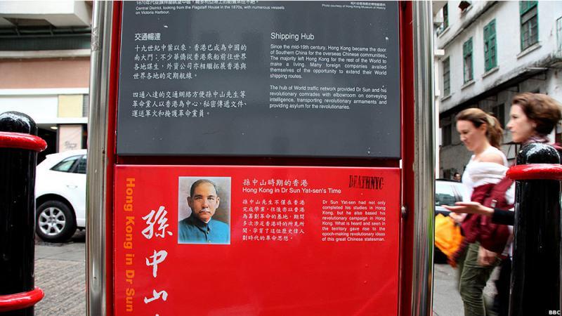 香港史不再  可教可不教