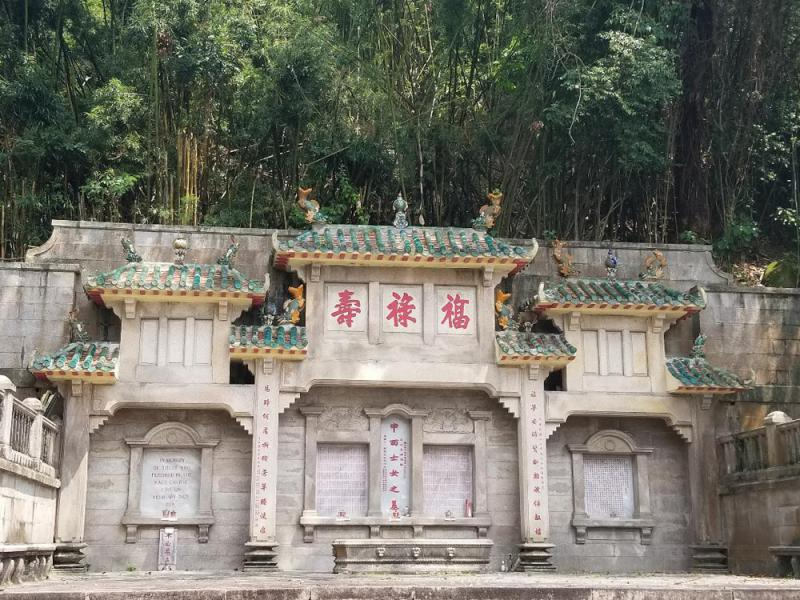 馬場先難友紀念碑銘記慘痛災難 - 華發網繁體版