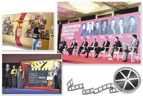 中國電影:走高品質發展之路-華發網繁體版