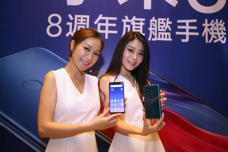小米8人臉解鎖撼蘋果 下月登港 - 華發網繁體版