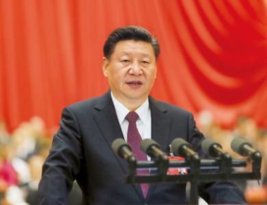 深入學習貫徹習近平新時代中國特色社會主義思想