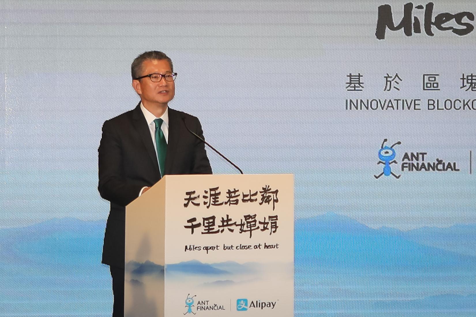 香港將推出上限130億美元綠色債券支持「一帶一路」經濟體-華發網繁體版