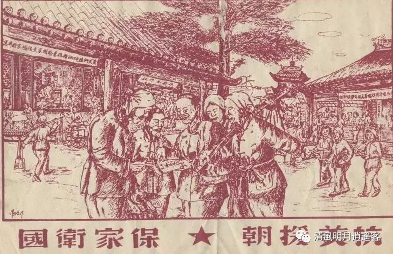 為什麽中國志願軍進入朝鮮,斯大林會淚流滿面 - 華發網繁體版